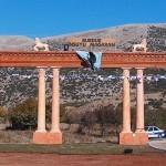 Korint Yuvarlak Sütun Kapı Girişi