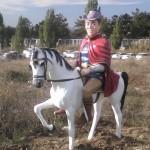 Prens Maketi